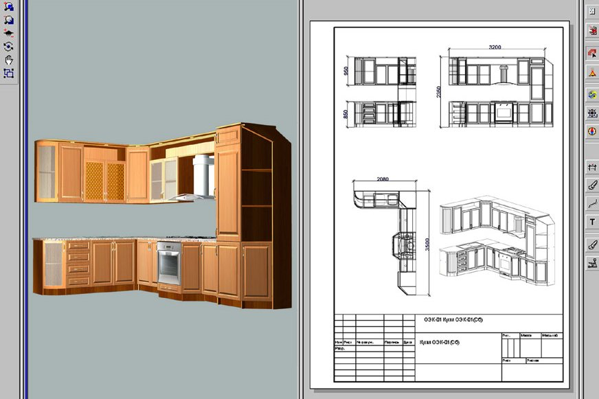 Woody 2 0 Advanced Cadd For The Furniture Design